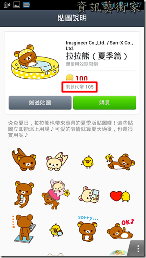 line-free-coin (1)
